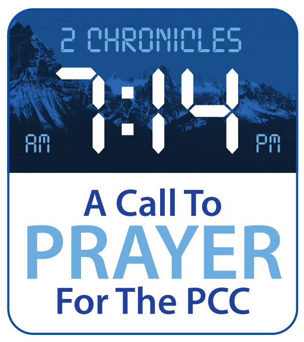 Official 'Call to Prayer' logo